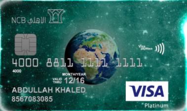 كردتلي بطاقة ائتمانية